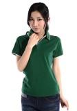 重庆绿色赛尔纯棉拉架珠地素色POLO衫定做