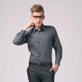 定做男士修身纯棉白菱形点长袖衬衫定做