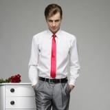 定做男士商务修身纯棉长袖衬衫定做