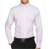 定做春秋新款男装白色男士衬衫男长袖韩版修身衬衣商务休闲寸衫定做