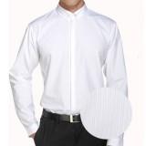 定做商业白领男衬衫长袖衬衫韩版修身棉秋正装衬衣寸衣寸衫定做