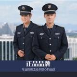 重庆新式保安服装春秋西服式全套男女士保安执勤制服套装物业工作服定做