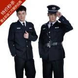 重庆西服式酒店保安服装全套工作服物业工装制服保安制服套装春秋装定做