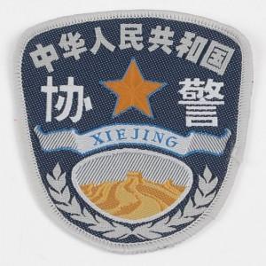 重庆协警臂章护卫保安服装执勤服专用臂章配件袖章定做