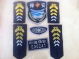 重庆新款保安服配饰保安胸号肩章臂章胸牌保安保安制服配件定做