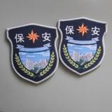 重庆新式保安臂章新款保安配件可批发定做定做