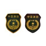 重庆保安肩章臂章胸标胸号编号领章专职消防臂章挂臂批发定做定做
