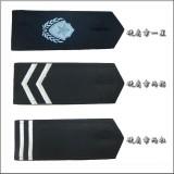 重庆肩章保安制服配饰保安肩章保安通用配饰臂章胸章编号定做