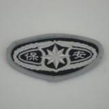 重庆工作服保安服饰配件保安臂章胸牌肩章胸章编号定做