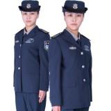 重庆新式西服式女保安常服保安服套装女士保安制服女式保安服装春秋定做