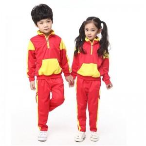 重庆小学生校服幼儿园园服秋装批发男女童儿童校服秋装运动套装定做