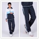 重庆中学生高中生初中秋冬季运动服男装长裤特色班服团体表演服套装定做