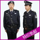 重庆新款式保安服装全套春秋装保安服装套装工作服男物业保安制服定做