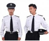 重庆白色保安衬衣长袖酒店保安制服春秋装保安服衬衫物业管理打底定做