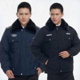 重庆加厚保安棉服制服夹克外套冬装执勤服工作服工装保安大衣保安服定做