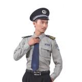重庆保安服长袖衬衣保安服制服物业保安服春秋装新式保安服套装保安服定做