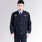 重庆春秋装保安服装套物业保安服套装制服工作服套装秋冬款夹克定做