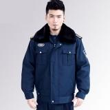 重庆保安冬执勤物业保安制服冬装加厚保安棉大衣加厚夹克式防寒服定做