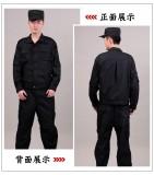 重庆黑色作训服保安夹克式棉质制服劳保服厂家批发直销定做