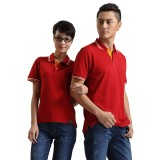 重庆夏季短袖工作服工衣工服纯棉工人Polo衫定做