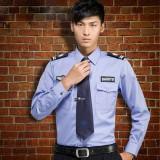 重庆保安服长袖物业保安服装衬衣保安服工作服衬衫保安制服春秋装定做