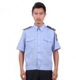 重庆保安服短袖衬衣保安制服夏装治安服装夏季蓝色协警服夏装衬衫定做