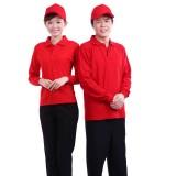 重庆快餐厅服务员T恤秋冬装长袖工作服文化衫广告衫t恤工作服T恤定做