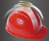 重庆工作服安全帽 安全头盔 防砸帽 工地劳保帽定做重庆服装定做重庆服装厂欧迈