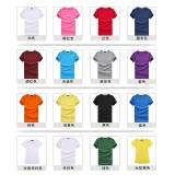 重庆t恤广告衫文化衫定制男女圆领纯棉短袖T恤衫定做个性毕业班服定做