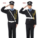 重庆新式保安服装春秋装套装定做