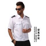 重庆工作服保安服短袖衬衣 白色物业半袖衬衫 保安制服工作服定做重庆服装定做重庆服装厂欧迈