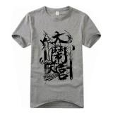 重庆短袖T恤班服定做广告衫定制衣服文化衫订制团体服工作服定做