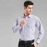 定做新款细条纹长袖衬衫商务长袖衬衣男定做
