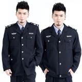 重庆保安服套装全套保安制服保安服套装工作服长袖外套男定做