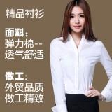 定做女装衬衫女长袖OL有大码工作服正装简约时尚气质衬衣定做