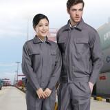 长袖工作服套装男厂服工程服维修服电焊劳保服工装定制定做