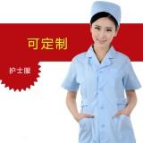 护士服短袖夏装白色粉色药店工作服前台导医服不起球定做