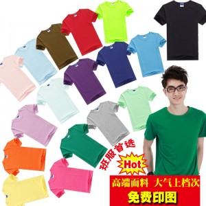 重庆diyT恤来图定做印图照片文字团队个性定制班服工作服广告文化衫定做