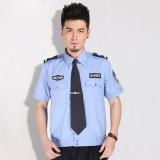 重庆蓝色短袖保安衬衣夹克保安衬衫夏季物业酒店保安制服套装定做
