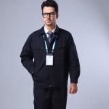 新款春秋季长袖劳保服厂服劳保服套装工作服汽修工作服工人定做