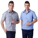 夏季工作服男短袖单件上衣厂服劳保物业工程服套装工厂车间定做
